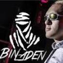 40 Músicas de Mc Bin Laden