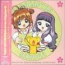 45 Músicas de Cardcaptor Sakura