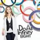 105 Músicas de Do As Infinity