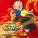 12 Músicas de Super Onze (anime)